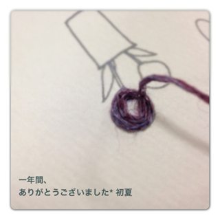 image-20131231172207.png